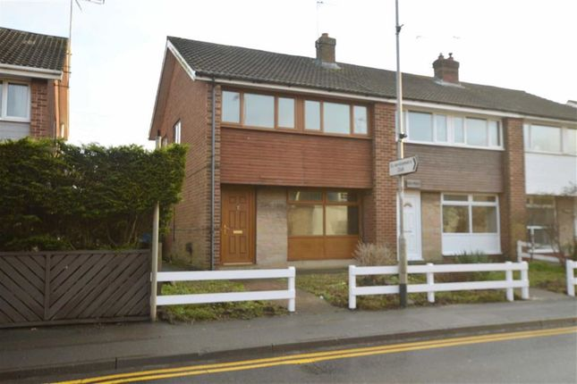 Thumbnail Semi-detached house to rent in Southgate, Hornsea, East Yorkshire
