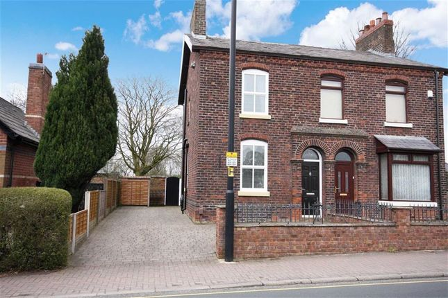 2 bed semi-detached house for sale in Fox Lane, Leyland