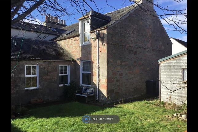 Thumbnail Terraced house to rent in Telford Road, Inverness