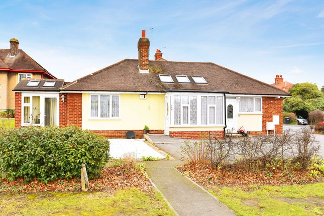 Thumbnail Terraced bungalow for sale in Knaresborough Road, Harrogate