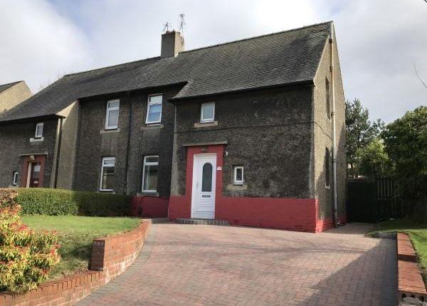 Thumbnail Semi-detached house for sale in Kirksyde Avenue, Kirkintilloch, Glasgow