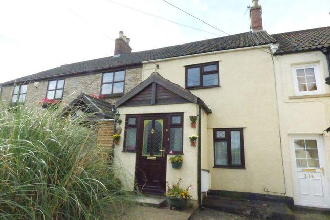 2 bed cottage for sale in Rock Lane, Stoke Gifford, Bristol