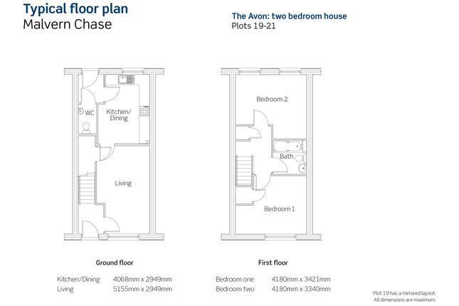2 bedroom terraced house for sale in Hawser Road, Tewkesbury