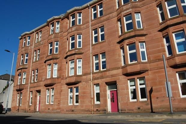 Thumbnail Flat to rent in James, Helensburgh