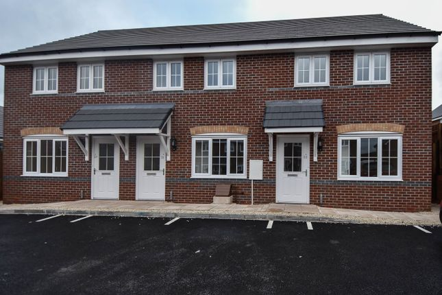 Thumbnail Terraced house for sale in Patch Street, Bromsgrove