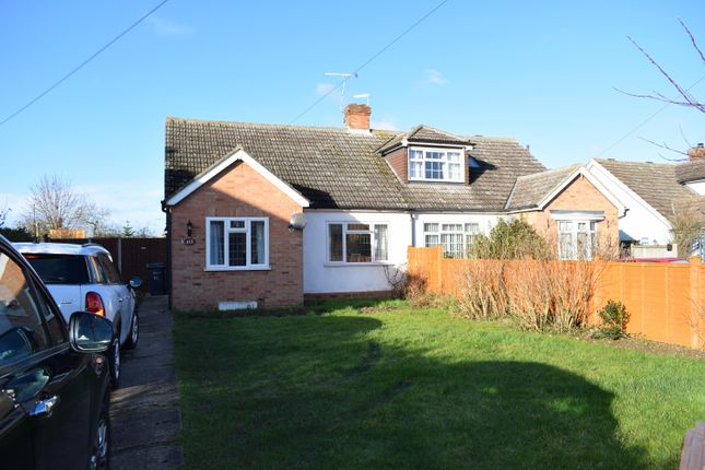 Thumbnail Semi-detached bungalow for sale in Arbour Lane, Chelmsford
