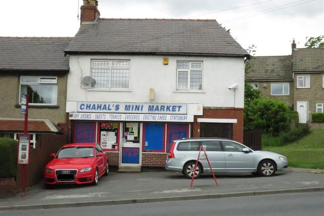 Thumbnail Commercial property for sale in Henshaw Lane, Yeadon, Leeds