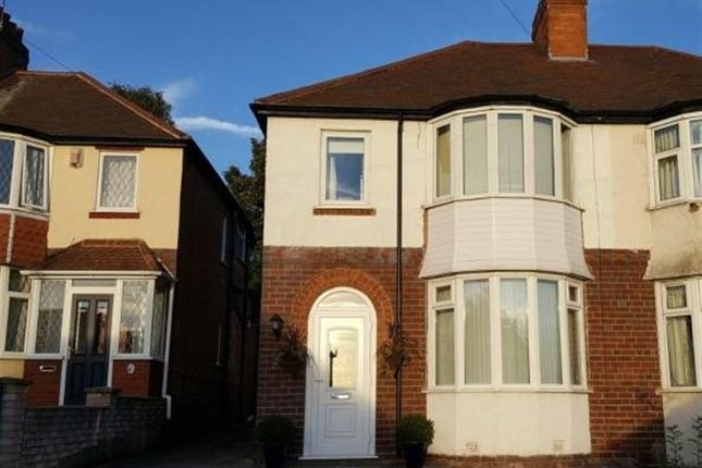 Thumbnail Property to rent in Fairford Road, Kingstanding, Birmingham