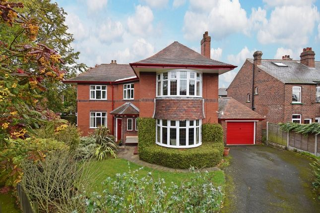 Thumbnail Detached house for sale in Carleton Park Avenue, Pontefract