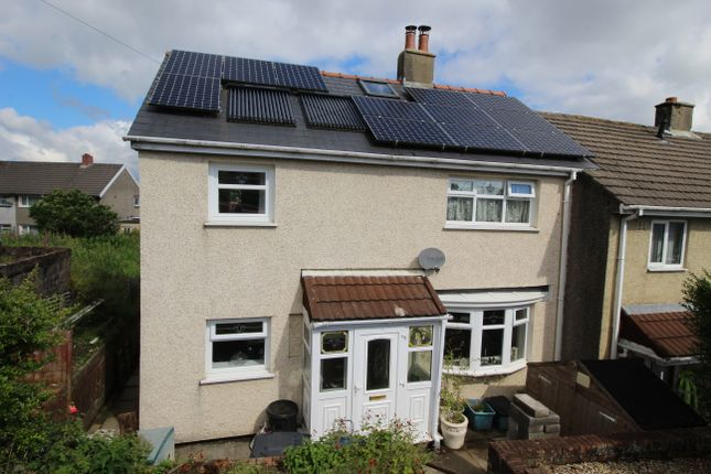 Thumbnail End terrace house for sale in Pentwyn, Ebbw Vale