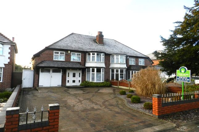 Thumbnail Semi-detached house for sale in Chester Road, Castle Bromwich, Birmingham