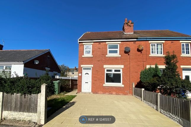 Thumbnail Semi-detached house to rent in Devonshire Avenue, Thornton-Cleveleys