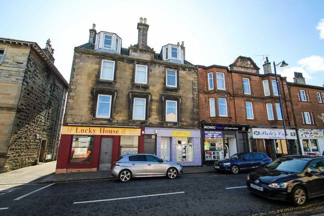 Thumbnail Flat for sale in Lainshaw Street, Stewarton, Kilmarnock