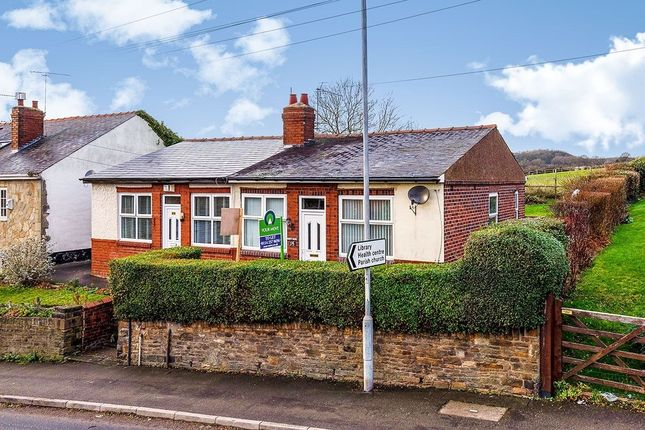 Thumbnail Bungalow to rent in Thorpe Street, Thorpe Hesley, Rotherham