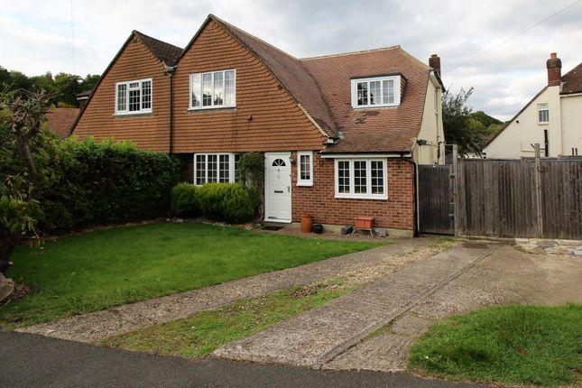 Thumbnail Semi-detached house for sale in Cranmore Gardens, Aldershot