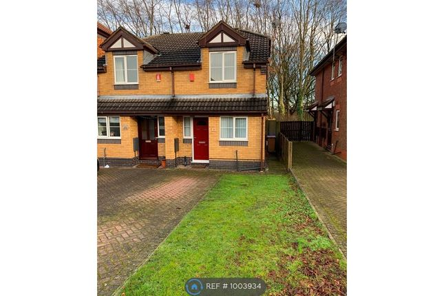Thumbnail Semi-detached house to rent in Tolkien Way, Staffordshire