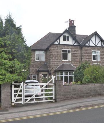 Thumbnail Semi-detached house to rent in Bilton Lane, Harrogate