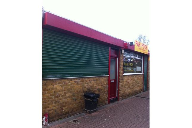 Thumbnail Restaurant/cafe to let in Perry Road, Essex CM18, Essex,