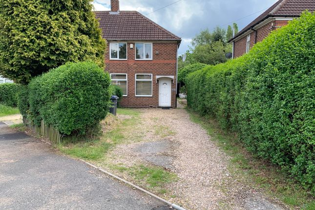 Thumbnail Property to rent in Esher Road, Birmingham