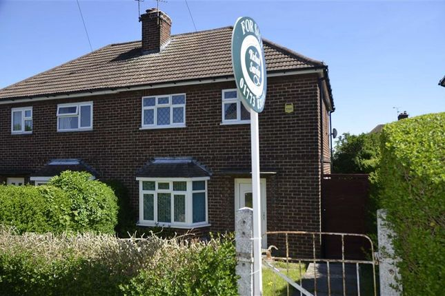 Thumbnail Semi-detached house for sale in Ward Drive, Somercotes, Alfreton