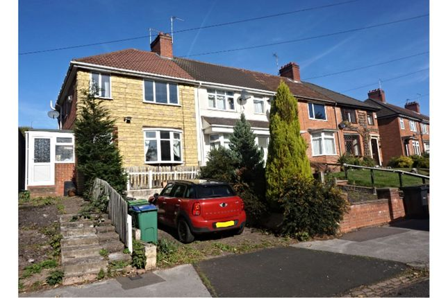 Thumbnail End terrace house for sale in Broadmoor Avenue, Smethwick