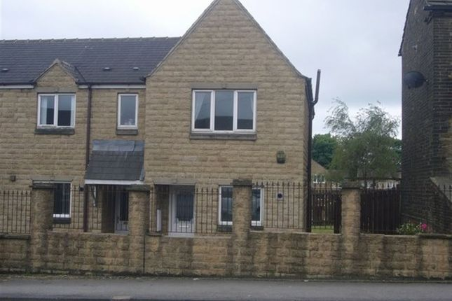 Thumbnail Property to rent in Bewick Court, Westwood Park, Bradford