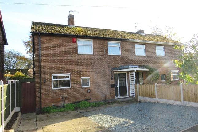 Thumbnail Semi-detached house for sale in Lenton Avenue, Chaddesden, Derby