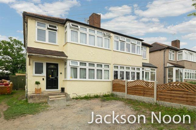 3 bed semi-detached house for sale in Crosslands Road, West Ewell, Epsom KT19