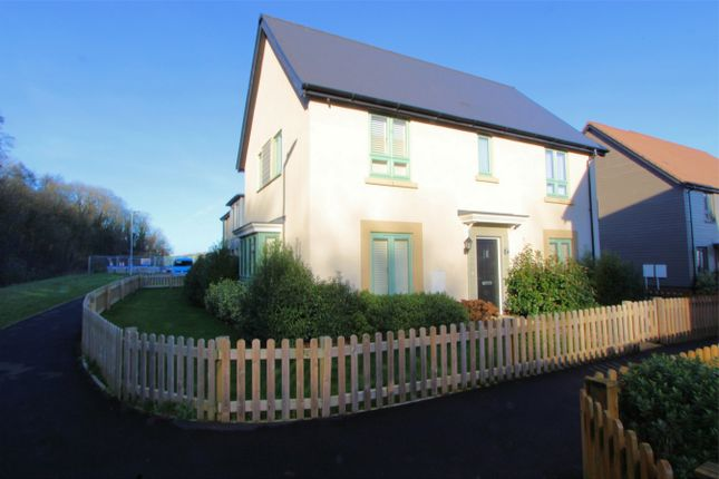 Weavers Way, Chipping Sodbury, South Gloucestershire BS37