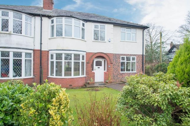 Thumbnail Semi-detached house to rent in Kingsbury Avenue, Bolton