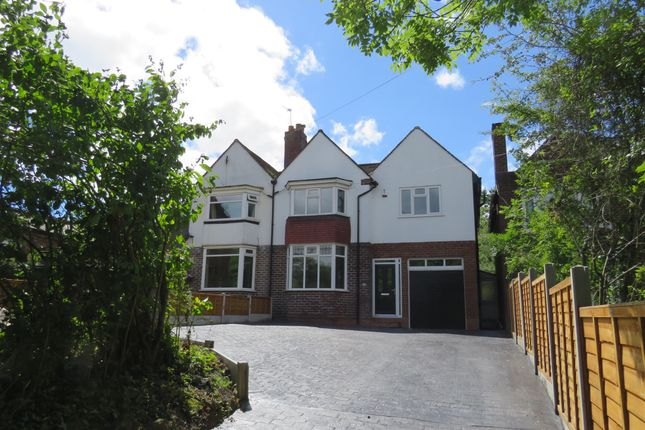 Thumbnail Semi-detached house for sale in Birmingham Road, Walsall