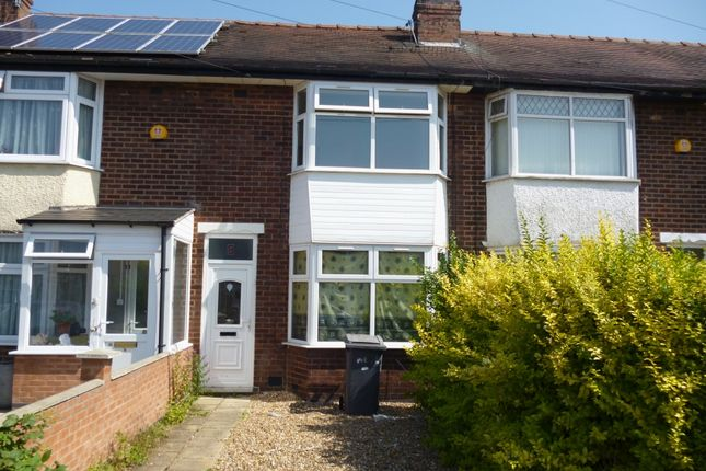 Thumbnail Terraced house to rent in Rosedale Avenue, Belgrave, Leicester