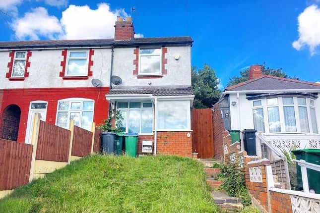 Thumbnail End terrace house to rent in Marsh Lane, West Bromwich