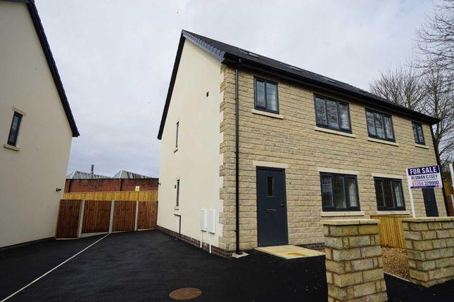 Thumbnail Semi-detached house for sale in Bridge Street, Horwich, Bolton