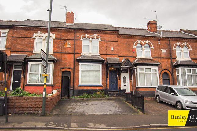 Thumbnail Terraced house for sale in Slade Road, Erdington, Birmingham