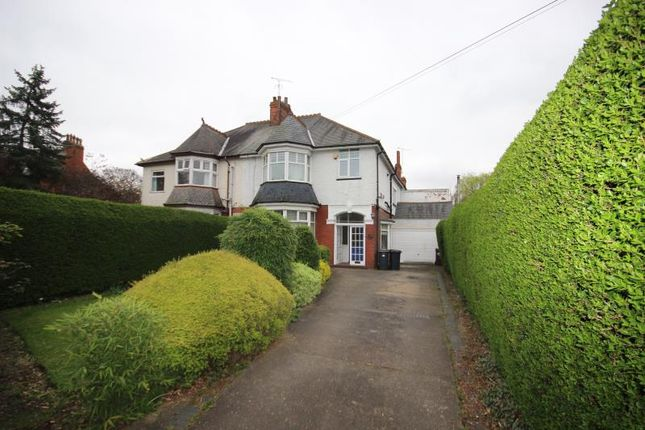 Thumbnail Semi-detached house to rent in Newland Park, Hull