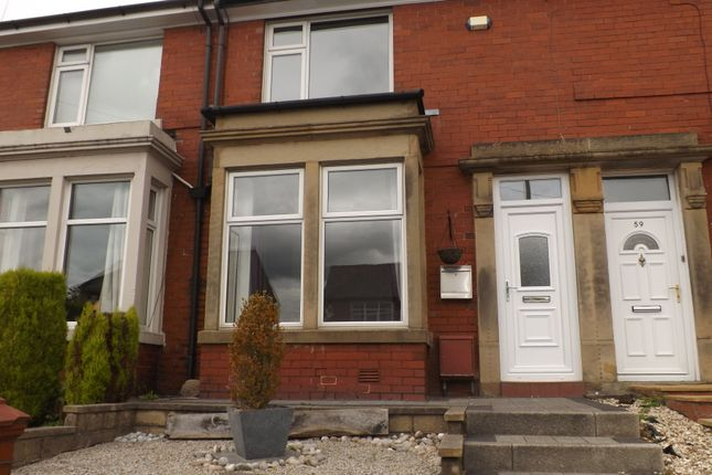 Thumbnail Terraced house to rent in Chorley Road, Heath Charnock, Chorley