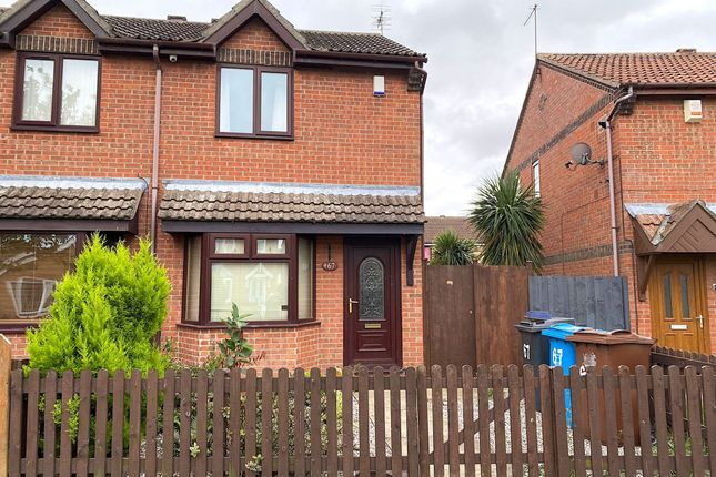Thumbnail Terraced house to rent in Kingsbury Way, Kingswood