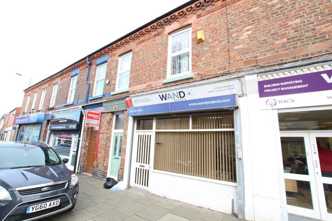 Thumbnail Land to rent in Mersey View, Liverpool