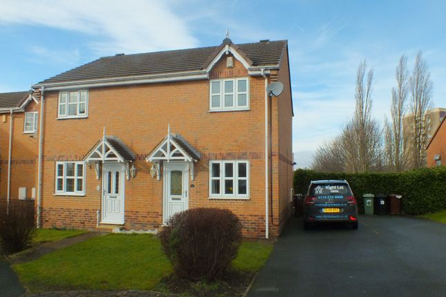 Thumbnail Terraced house to rent in St. James Close, Leeds, West Yorkshire