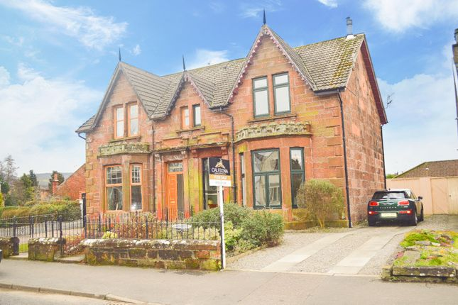 3 bed semi-detached house for sale in Round Riding Road, Dumbarton