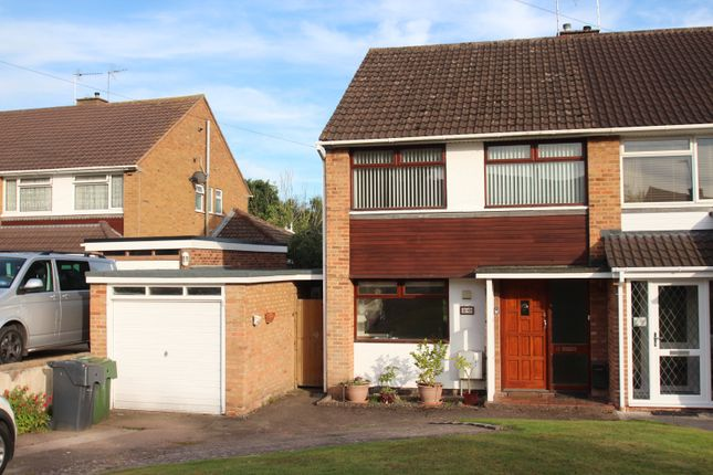 Thumbnail Semi-detached house to rent in Fordhouse Road, Bromsgrove