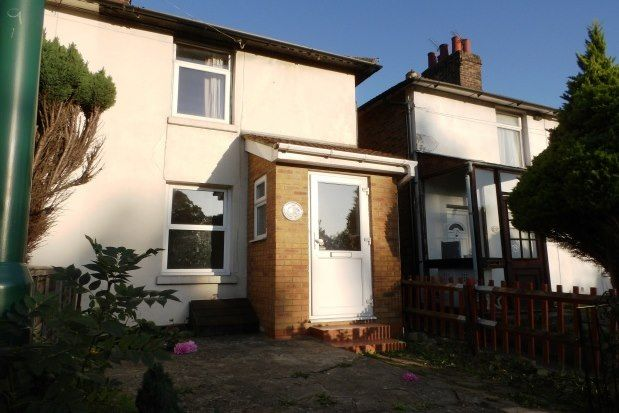 Thumbnail End terrace house to rent in Loose Road, Maidstone