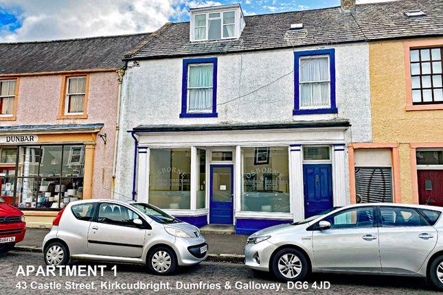 Thumbnail Maisonette for sale in 43 Castle Street, Kirkcudbright