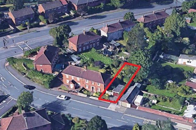 Thumbnail Land for sale in Hung Road, Shirehampton, Bristol