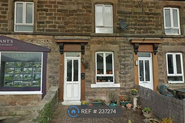Thumbnail Terraced house to rent in New Strteet, Matlock