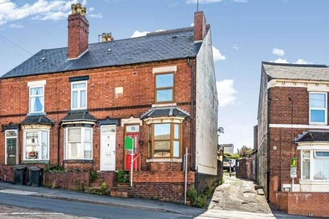 Thumbnail Terraced house to rent in Buffery Road, Dudley