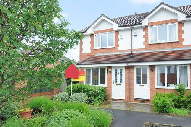 Thumbnail End terrace house to rent in Bhandari Close, Oxford