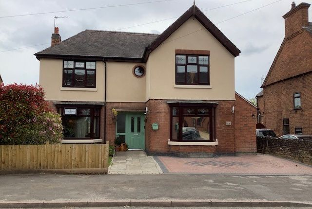 5 bed detached house for sale in Woodville Road, Overseal DE12