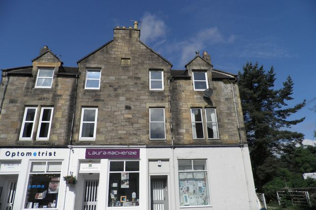 Thumbnail Flat for sale in Allanvale Road, Bridge Of Allan, Stirling